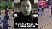 Nastavljeno suđenje za ubistvo Aleksandra Pantića: Svjedok ispričao detalje krvavog sukoba