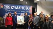 Mićić: Sve jača saradnja Bijeljine i Kumanova