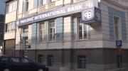 """Batagon"" preuzeo 22 odsto Pavlović banke"