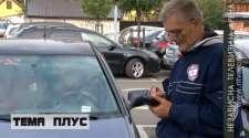 Prihod od naplate parkinga uvećan za tri odsto